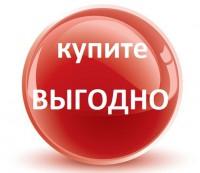 Кокосульфат натрия 500 гр - Все для мыла ручной работы - интернет-магазин Blesk-ekb.ru, Екатеринбург