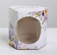Коробочка с окошком Для тебя,  1 шт  - Все для мыла ручной работы - интернет-магазин Blesk-ekb.ru, Екатеринбург