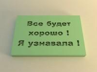 Силиконовый штамп №8 4*6 1 шт - Все для мыла ручной работы - интернет-магазин Blesk-ekb.ru, Екатеринбург